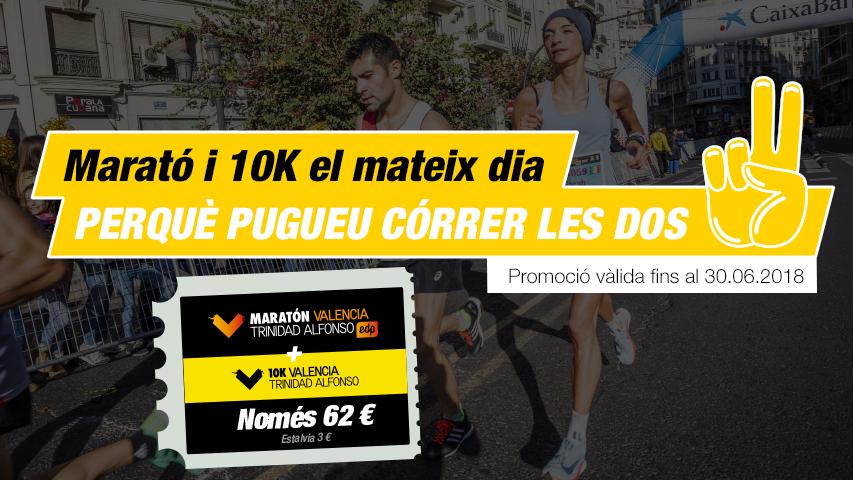 Packs Inscripció 10K i Marato Valencia