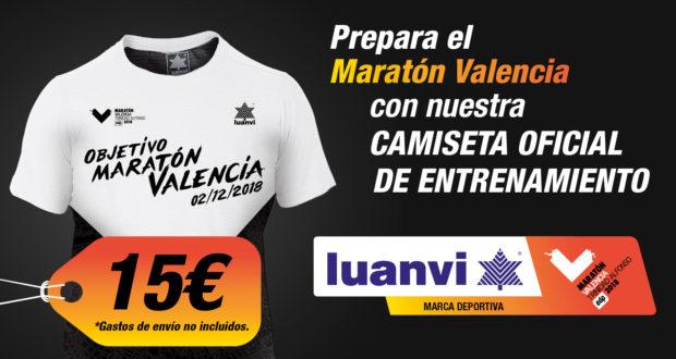 Camiseta Objetivo Maratón Valencia