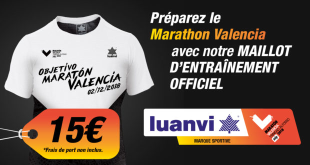 Maillot Entrainement Valencia Marathon
