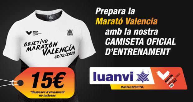 Camiseta Entrenament Marató Valencia