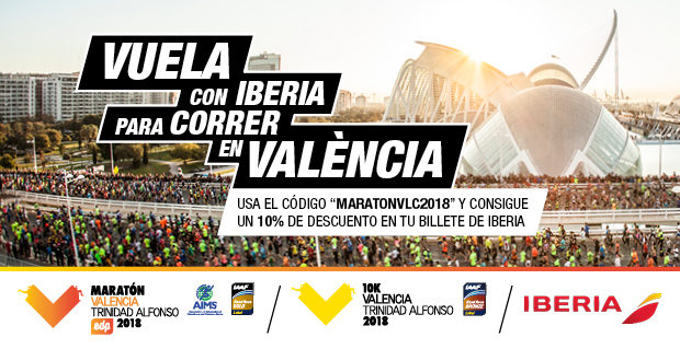 Iberia discount for the Valencia Marathon 2018