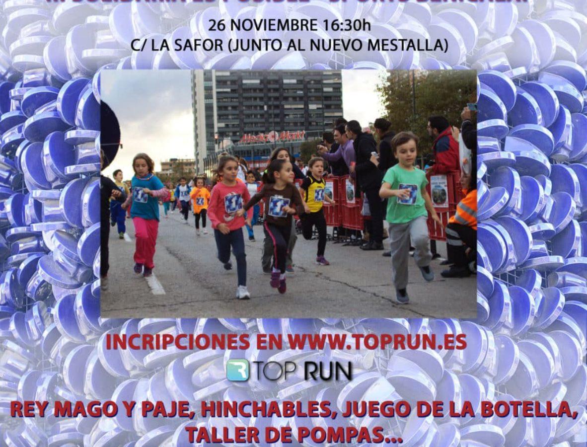 cartel2016_v3_niños
