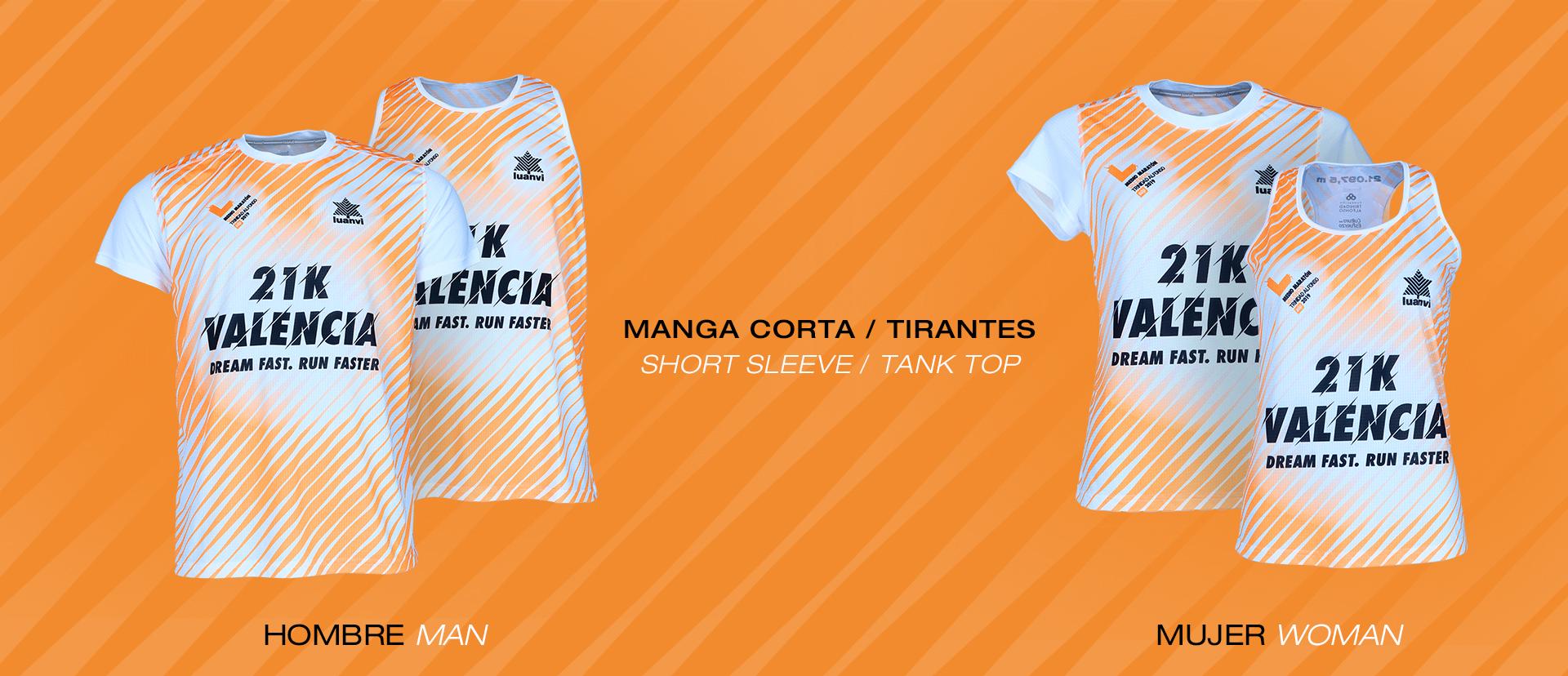 Camisetas Medio Maratón Valencia 2019