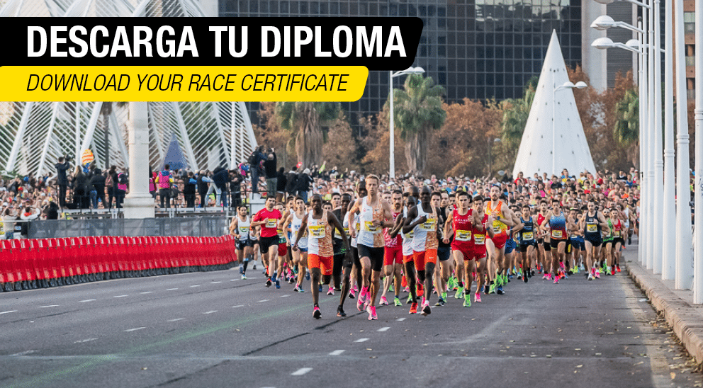 Descarga tu diploma