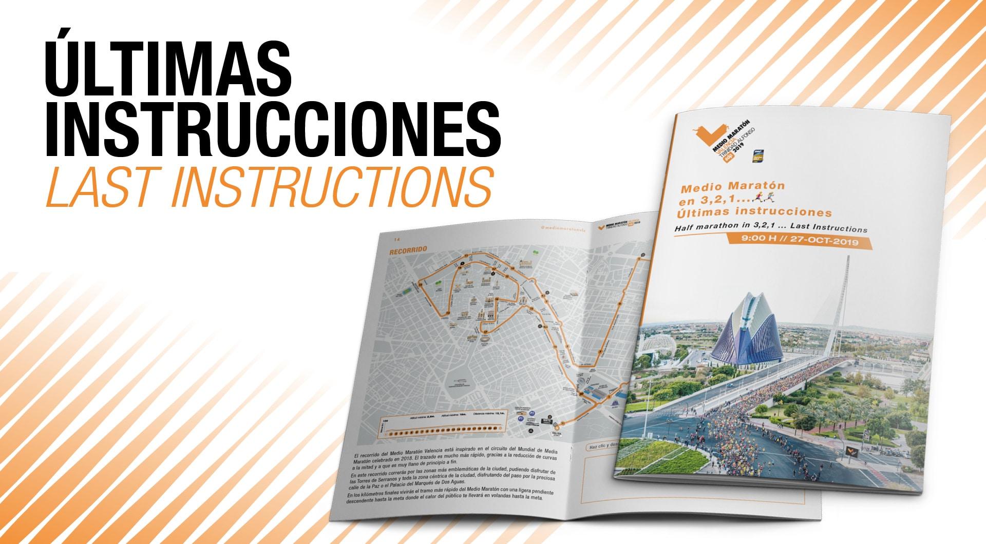 Últimas Instrucciones Medio Maratón Valencia 2019