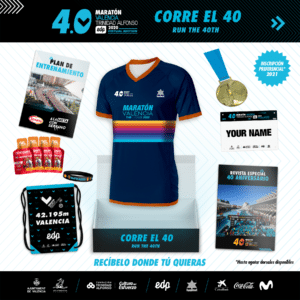 Bolsa del Corredor - 4.0 Maratón Valencia Virtual Edition
